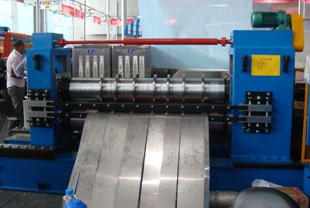 Middle Thick Sheet Slitting Line World Technology